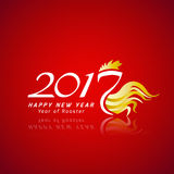 2017 Year of Rooster. Greeting card Stock Photos