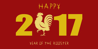 Year of the Rooster Greeting Card. Greeting card for 2017, year of the rooster in the Chinese zodiac Royalty Free Stock Images