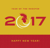 2017 year of the rooster greeting card. 2017 year of the rooster happy new year greeting card, banner design. Typography with rooster icon Royalty Free Stock Images
