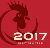 2017 year of the rooster greeting card. 2017 year of the rooster happy new year greeting card, banner design. Typography with rooster icon Stock Photo