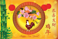 Year of the Rooster - greeting card. Greeting-card for Spring Festival, 2017 - the year of the Rooster. Text: Year of the Rooster; Happy New Year! Contains Royalty Free Stock Photography