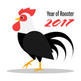 2017 The year of rooster. Happy Chinese New Year 2017. The year of rooster cock. Black rooster cock with white neck Stock Image