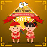 Year of rooster. Happy Chinese new year 2017 card concept. Royalty Free Stock Photo