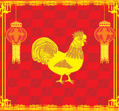 Year of the rooster Stock Images