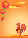 Year of the Rooster illustration background Royalty Free Stock Photography