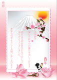 Year of the Rooster - Japanese New Year Greeting card. Stock Photo