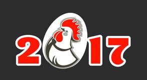 Year of the rooster logo. Vector illustration 2017 figures with the rooster logo on the Eastern calendar, the black and white version Royalty Free Stock Photo