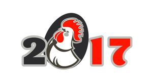 Year of the rooster logo. Vector illustration 2017 figures with the rooster logo on the Eastern calendar, the black and white version Royalty Free Stock Images