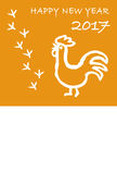 Year of the rooster New year card. In orange Stock Images