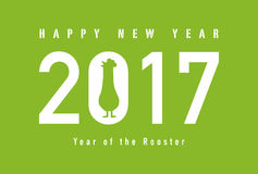 Year of the rooster New year card. Silhouettes of the roosters Royalty Free Stock Images