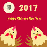 Year of rooster new year greetings Stock Images
