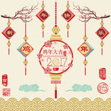 Year Of The Rooster Ornament Greeting Card Stock Photos
