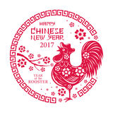 Year of Rooster Papercut, Chinese New Year Royalty Free Stock Images
