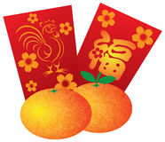 2017 Year of the Rooster Red Packets Illustration Stock Photos