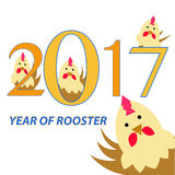 2017 year of rooster Stock Image