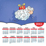Year of the sheep 2015 calendar. Vector illustration Stock Photos