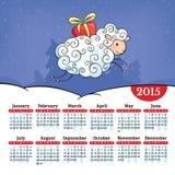 Year of the sheep 2015 calendar Stock Photos