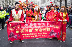 Year of the sheep Stock Photography