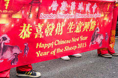 Year of the sheep Stock Images