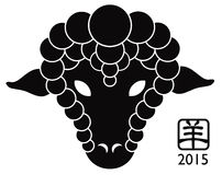 2015 Year of the Sheep. 2015 Chinese New Year of the Sheep Black Silhouette Isolated on White Background with Chinese Text Symbol of Goat Royalty Free Stock Images