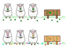 Year of sheep Royalty Free Stock Photo