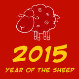 Year Of Sheep 2015 Design Card With Yellow Numbers And Tex. Cartoon Character stock illustration