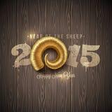 Year of a sheep greeting illustration vector illustration