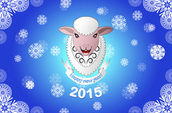 Year of the Sheep. Royalty Free Stock Photos