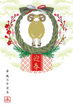 Year of the Sheep,Japanese Style. Japanese New Years card Design for year 2015 Stock Image