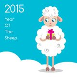 2015 Year Of The Sheep. Vector Illustration Stock Image