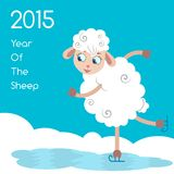 2015 Year Of The Sheep. Vector Illustration Royalty Free Stock Images