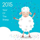 2015 Year Of The Sheep. Vector Illustration Stock Images