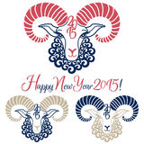 Year of the sheep 2015 vector illustrations set. New Year greetings. Chinese zodiac symbol vector illustration