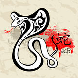 Year of the Snake 2013. 2013 Year snake symbol. Grange Vector illustration Royalty Free Illustration