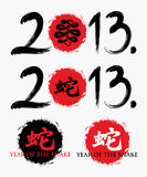 Year of the snake. Vector illustration Vector Illustration