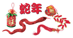 Year of the Snake Stock Photo