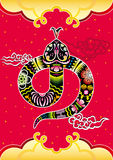 Year of Snake design. Year of the Snake in Chinese paper cut style stock illustration