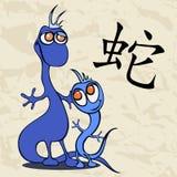 Year snakes symbol. 2013 Year snake symbol. Vector illustration isolated Royalty Free Stock Image
