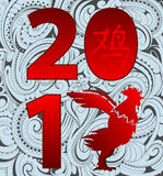 Year 2017 symbol rooster Stock Photos