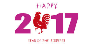 Year of theRooster Royalty Free Stock Images