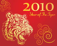 Year of the tiger 2. Vector illustration of tiger for chinese new year Royalty Free Stock Photos