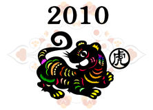 Year of tiger 2010. Year of tiger in traditional paper cut art Stock Images