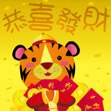 Year of tiger, 2010. A small tiger wishing you good luck and prosperity, illustration with jpeg royalty free illustration