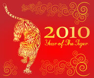 Year of The Tiger 3. Vector illustration of tiger for chinese new year Stock Images