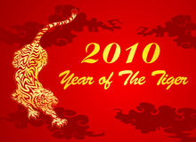 Year of the tiger 5. Illustration of gold tribal tiger Royalty Free Stock Photos