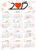 2015 year vector calendar. On the white background for your design Stock Images