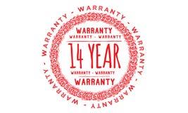 14 year warranty design,best black stamp. Illustration stock illustration