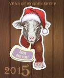 Year wooden goat. Happy New Year and Merry Christmas card. Hand drawn sketch portrait of sheep royalty free illustration