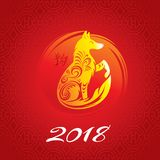 Year of The Yellow Dog. 2018 greeting card Stock Photo