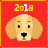 The year 2018 is a yellow earth dog. A lovely cartoon dog looks. Cartoon figures. Red background with yellow pattern. Cover for th. Happy New Year. The year 2018 Stock Photo